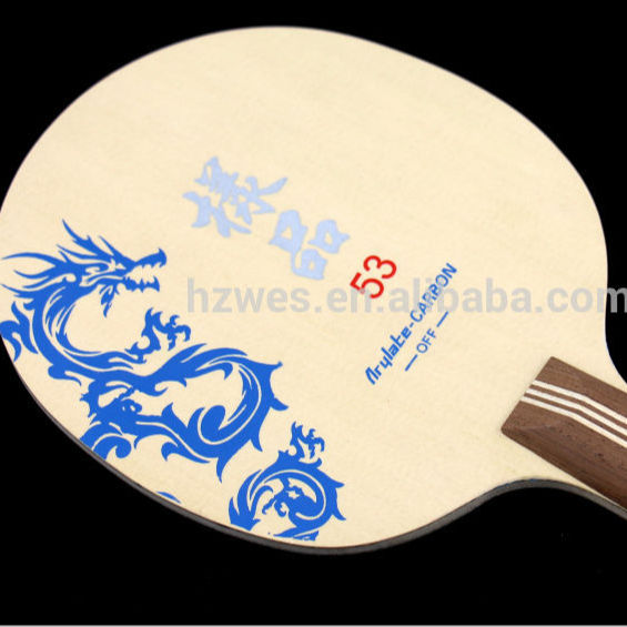 NO.53 professional table tennis blade Hinoki 2 layers of Carbon Aramid Fiber Candlenut