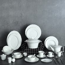 Most Favorable White New Bone China 16 17 20 24 30 47 65 Pcs banquet Dinnerware Sets