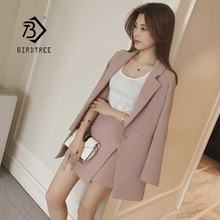 Casual Fashion Women's Skirt Suits Single Button Striped Blazer Jackets Slim Mini Two Pieces Skirt Sets S90011B