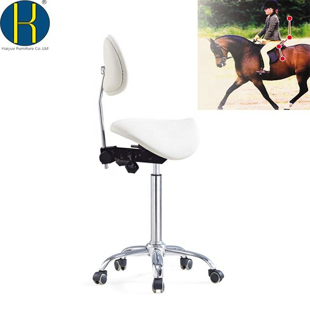 Barber Shop [ Barber Chair ] Salon Barber Chairs Barber Shop Salon Saddle Seat Stool Chair Best Quality