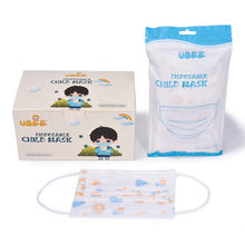 Free shipping children face mask kids face mask facial mask