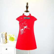 Chinese Red Woolen Fancy Qipao for Kids Girls Dress Cheap Red Pink Straight Elegant Traditional Embroidered Dresses