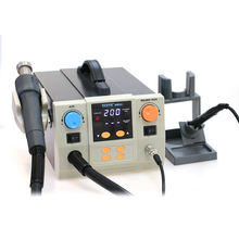 SUGON 9960 QUICK Heat Repair Welding Equipment 2IN1 Hot Air Soldering SMD Rework Station for iPhone Samsung