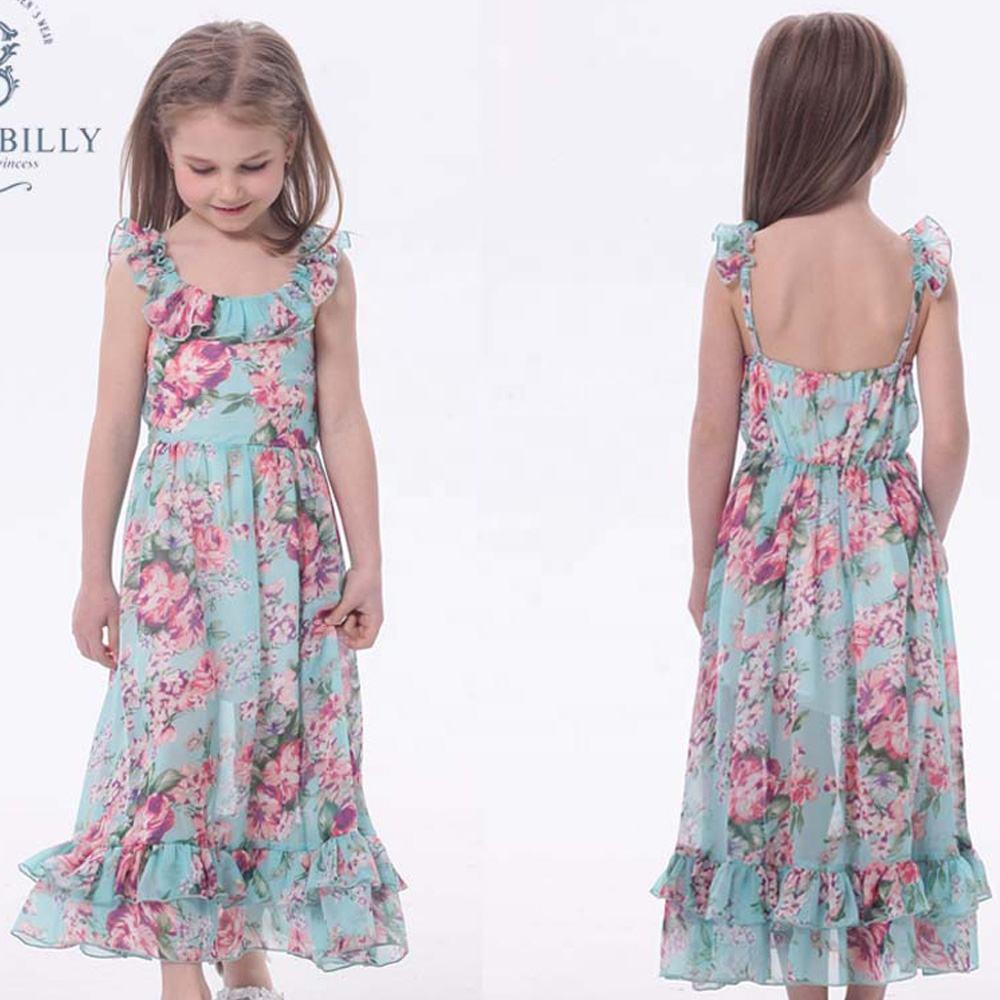 Bonny Billy Girls Classic Layers Tulle Tutu Sparkling Skirt