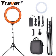 Travor neewer ring light 18 inch lamp 45cm white shenzhen led tripod ringlight 240 with 2 color filters for phone makeup photos