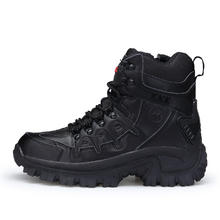 Hot sale  cheap American men safety work shoes army military boots