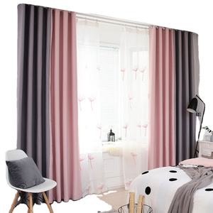 High quality ready made eyelet Eyelet blackout solid Curtain for Living Room