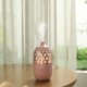 Nebulizing electric humidifier aroma dispenser aromatic bpa free automatic scent aroma diffuser with oil lamp nebulizer