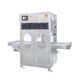 UAM8000 Industrial Conveying Ultrasonic Spraying Machine customized nano coating atomizing spray