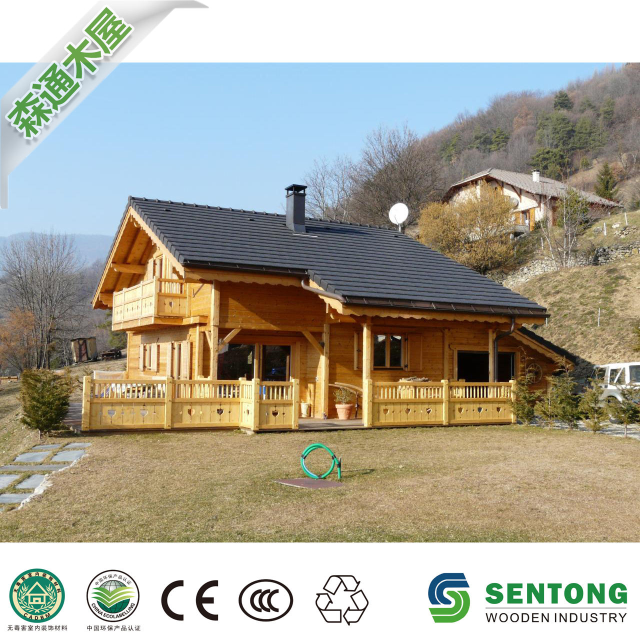 Sentong wooden Cabin Prefab Log Cabin hard Wooden House