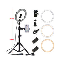2020 New Arrival Tiktok Ring Light Tripod Stand With Ring Light Led 10 12 16 18, Portable Studio Film Led Ring Lamp With Remote@