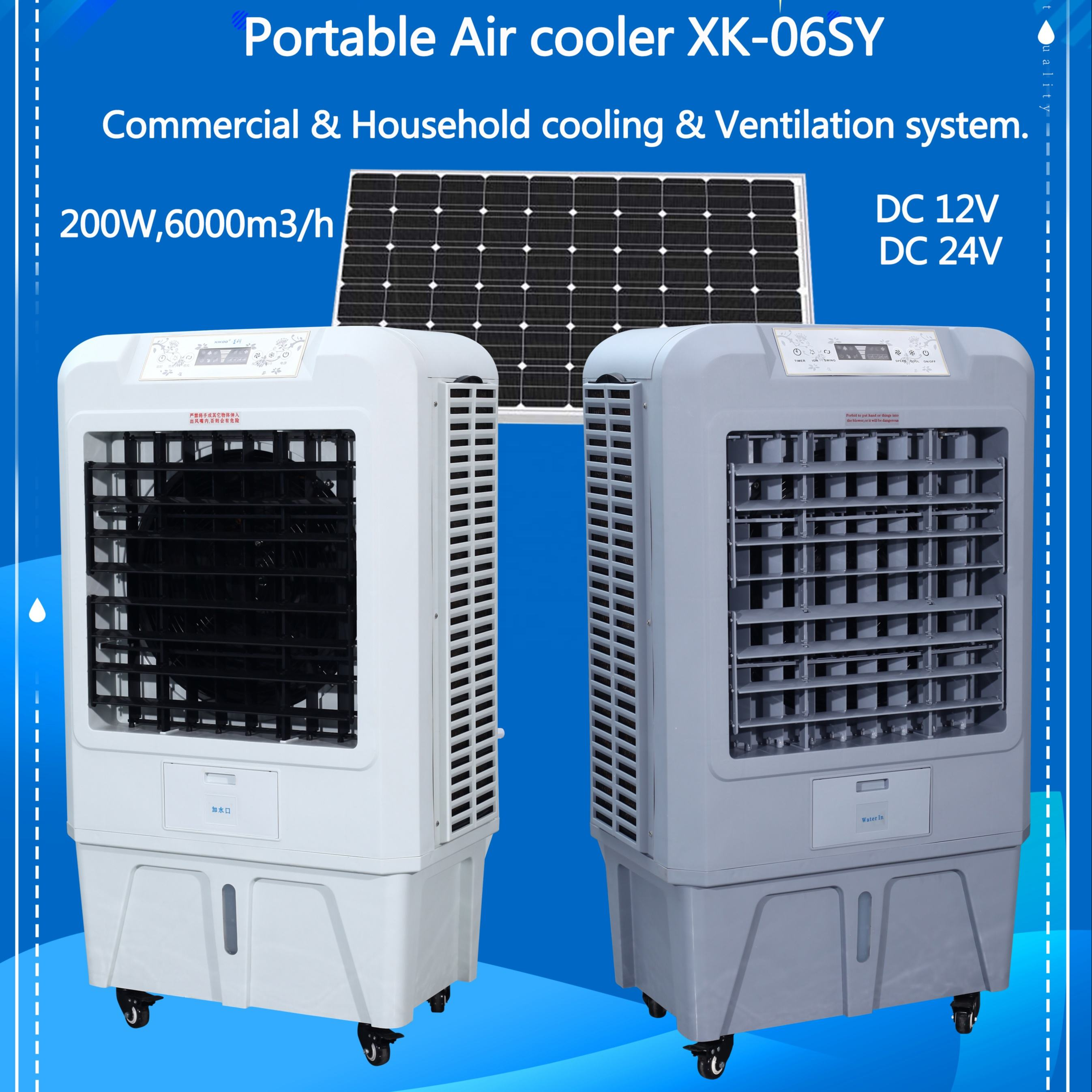 24v solar powered air conditioner cooler solar