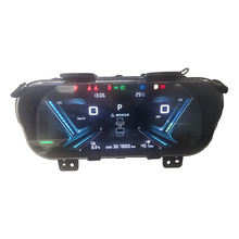 8 Inch Segment Code Color Film Digital Cluster Universal Car Lcd Instrument Panel