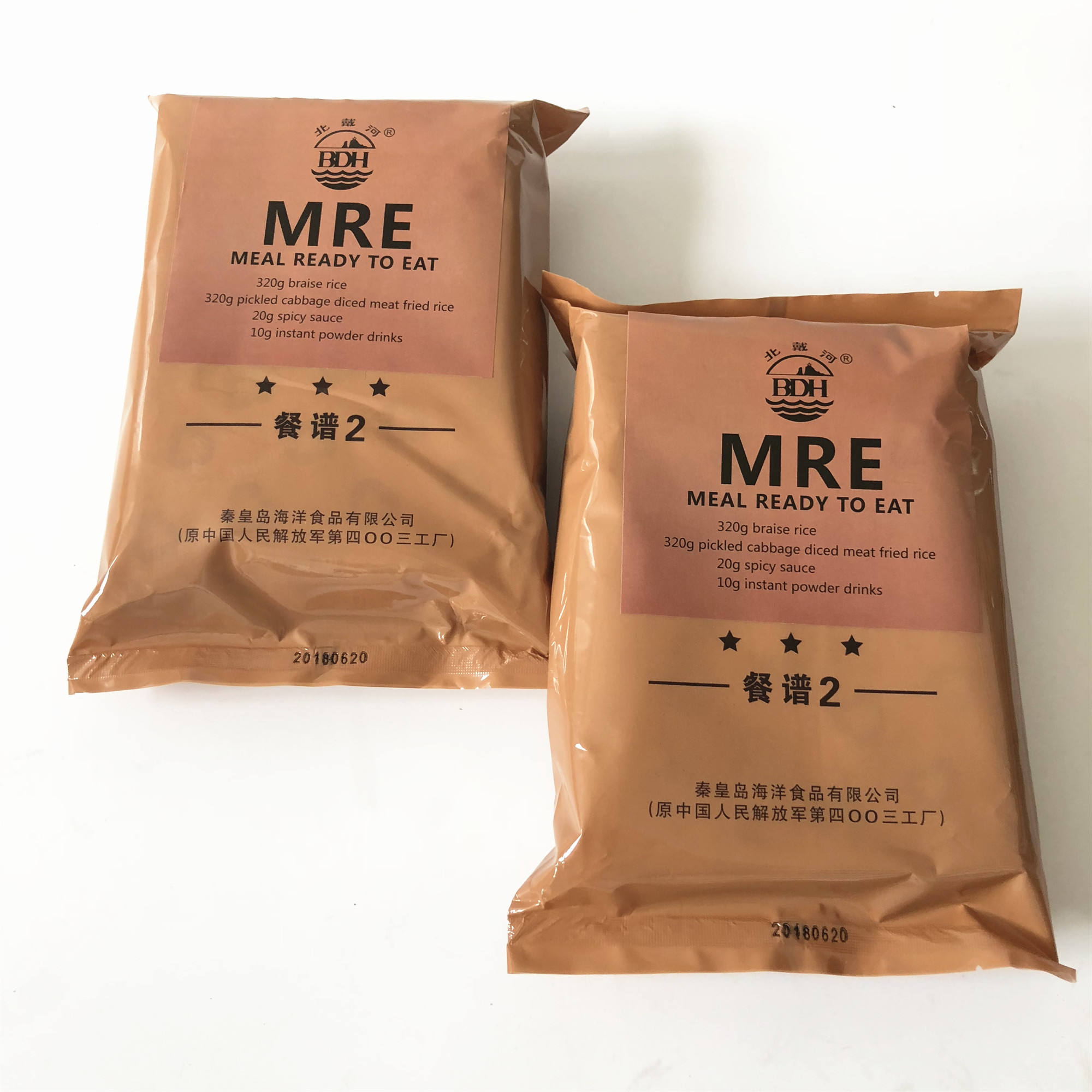 Snack food MRE primary ingredients fried rice