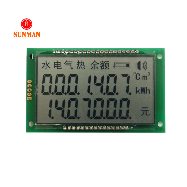 Custom Reflecterende Seriële Monochroom Lcd 7 Segment Display Voor Watermeter