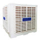 warehouse industrial wall mounted evaporative fan remote air cooler