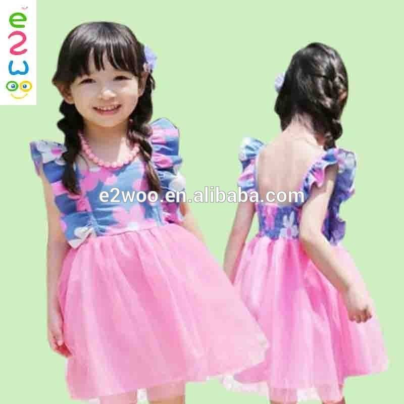 Wholesale Kids Custom Brand Backless No Sleeve Dress In Stock Factory Outlet