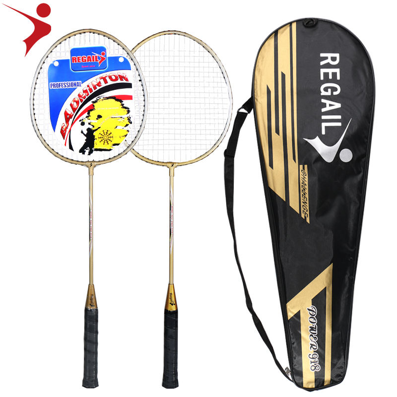 2 players badminton racket composite racket badminton Training badminton racquet low price