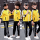 kindergarten kids beautiful primary school uniforms design with picture preschooler nursery school uniform tracksuit Sports