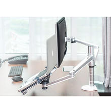 new design 360 degree rotation adjustable angle height folding laptop stand computer display holder