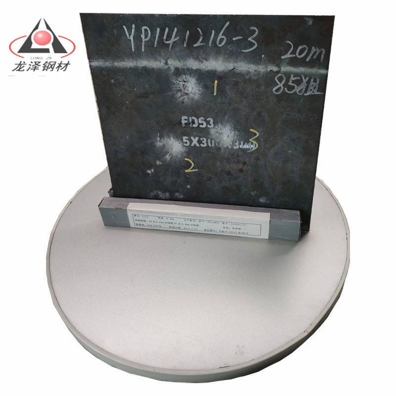 TOP sales Armored ballistic steel plate for armoured vehicle