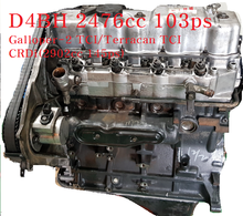 D4BH diesel engine Galloper-2 engine Terracan engine korean diesel engine 4wd engine