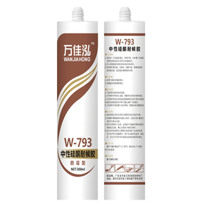 Pvc solvent cement adhesive machine pvc silicon sealant clear pvc sheet glue