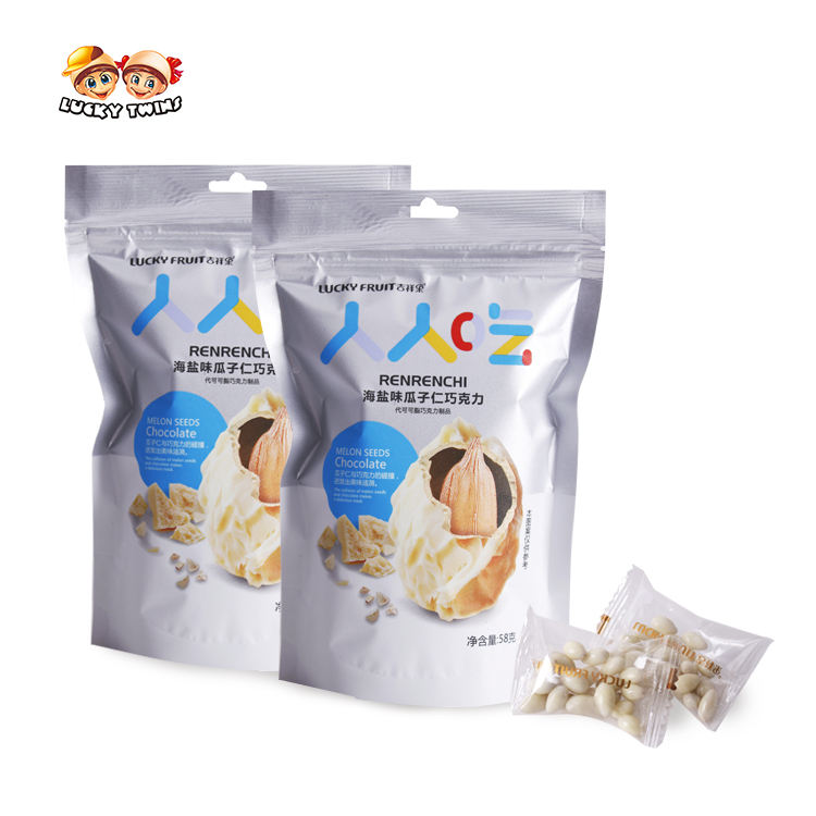 choc candy export distributor health with nuts semi sweet white compound chocolate