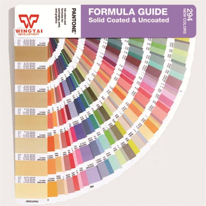 GP1601 Pantone Formula Guide