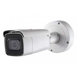 DS-2CD2685G0-IZS Outdoor IR Varifocal Bullet Camera 4K network output supports H.265 savings in bandwidth and storage