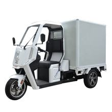 New express delivery mail truck/mail car /electric post cargo for sale