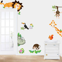 Myway light in night wall stickers decorative kids bedroom 3d,removable cartoon children's kids 3d wall stickers for kids room