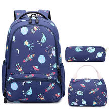Promotion Polyester waterproof children primary school rocket bags trendy backpack set for school rocket girls