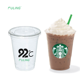 custom printing logo take away shots vasos 9 onzas biodegradable plastic cups PET glass for frappes sodas smooties