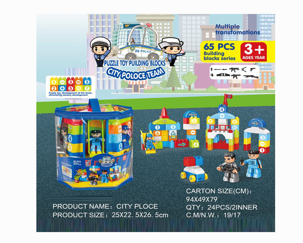 Amazon new Hot selling Police building blocks 65 PCs sets Role play Educational play house toys for kids