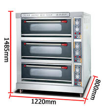 Multifunction Commercial Kitchen Baking YMD-60H Bread Pizza Cake Cooking Gas Electric Oven