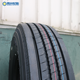 China Manufacturer 225 truck bus tire 8r19.5 truck tire