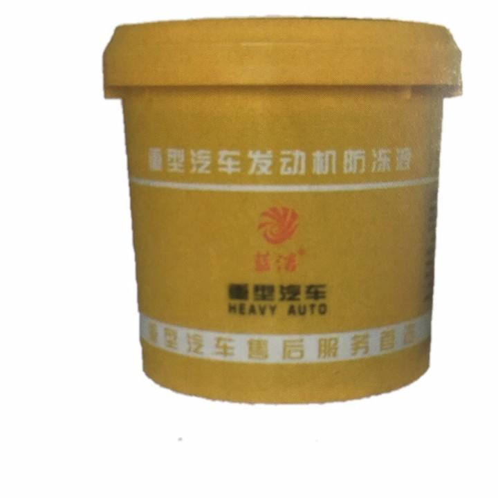 Ethylene glycol heavy duty vehicle engine coolant antifreeze - 40 - 25 anti boiling, anti-corrosion and anti scaling