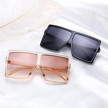 Superhot Eyewear 20637 Fashion 2021 Brand Designer Sun Glasses Wholesale Big Square Oversized Shades Sunglasses