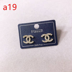 High fashion silver plated CC designer channel earrings logo