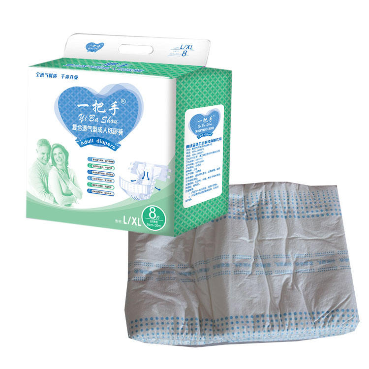 Assurance Custom Made Adult Diaper, Comfort Adult Diaper Disposable