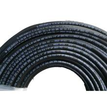 High Quality Chinese Supplier Dunlop  Rubber Pipe Hose