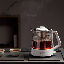 Electric Tea Maker 0.8L Temperature Health Mechanical Electric Kettle Baby Boiler Kettle