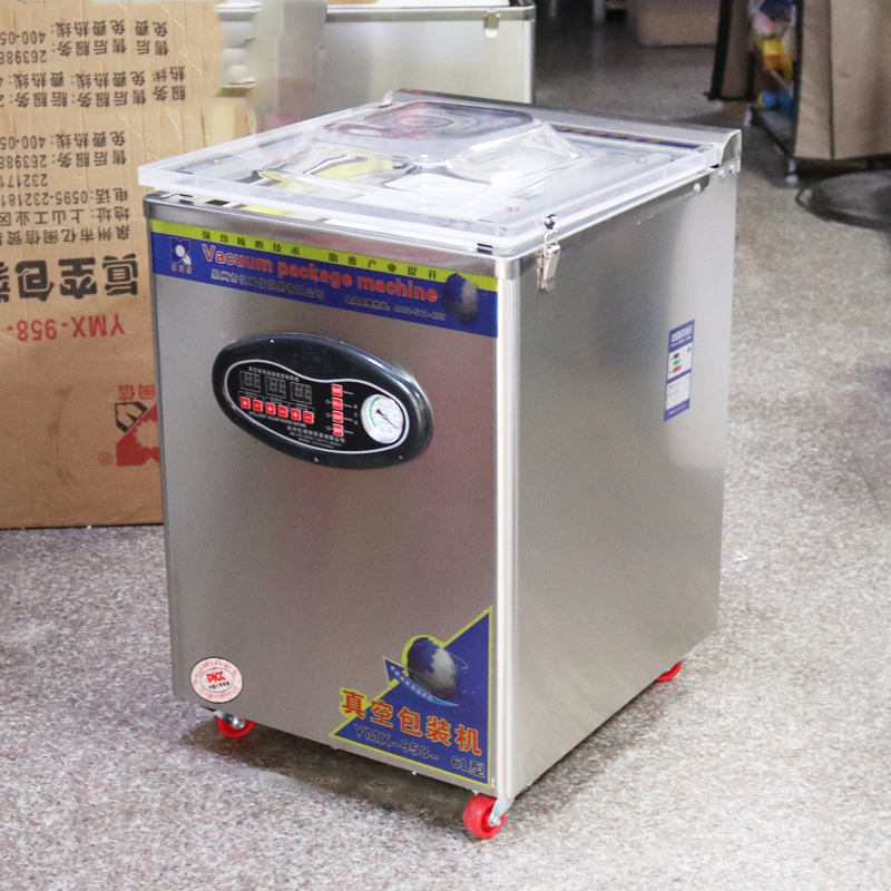Food Shop [ Food ] Vacuum Packing Machine For Dates Cookies Vacuum Packaging Machinery Commercial Sealer Used Automatic Thermoforming Dates Packing Machine For Keeping Food