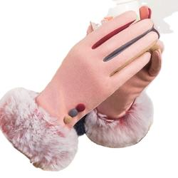 Wholesale Winter Female Fashion Cute Fur Lining Artificial S