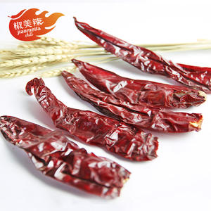 Large Export Price Sweet Dry Red chili Long Sweet Paprika
