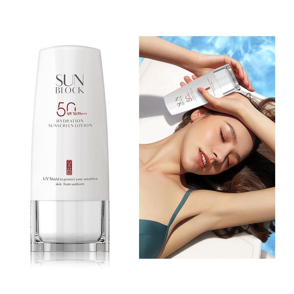 Wholesale SunblockローションSPF 50 Whitening Sunscreen Cream 50グラムCosmetics Manufacturer