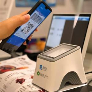 QR Code Scanner Scanning Platform Alipay Wechat Collection Kassa Machine Betaling Doos