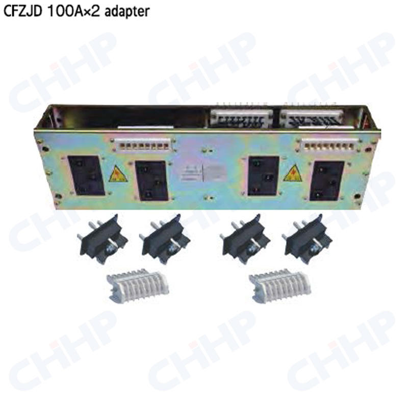 CFZJD adapter unit, Drawer accessories of GCK/GCS/MNS second-generation cabinet.