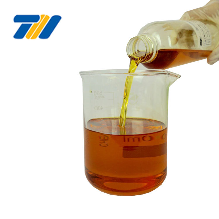 Thi@s Rubber Vulcanizing Accelerator 808 For DMTD Thiadiazole System